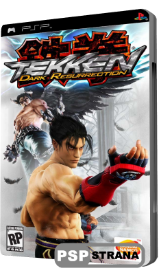 Tekken: Dark Resurrection (PSP/ENG)