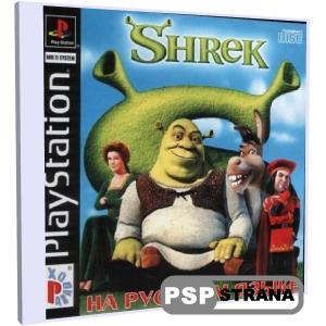 Shrek Treasure Hunt (PSX/RUS)