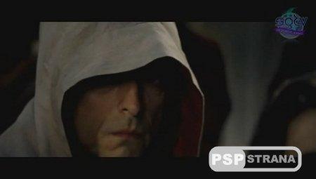 Кредо Убийцы: Происхождение / Assassin's Creed: Lineage (DVDRip) [2009]