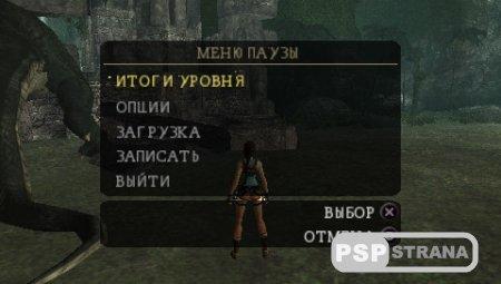 Tomb Raider: Anniversary (PSP/RUS)