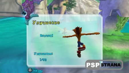 Crash Bandicoot: Mind Over Mutant (PSP/RUS)
