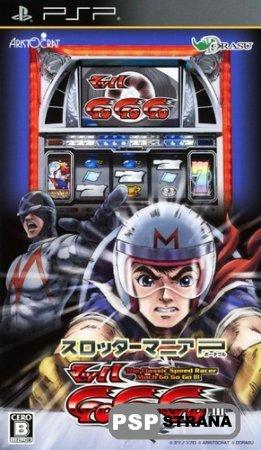 Slotter Mania P: Mach Go Go Go III (PSP/JAP)
