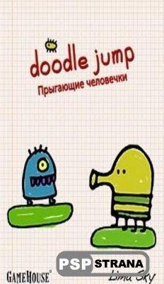 Doodle Jump v1.4 [HomeBrew]