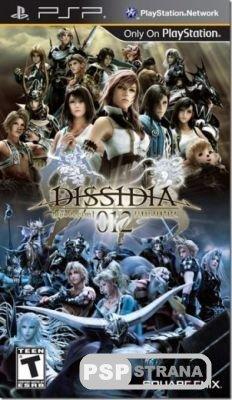 Dissidia 012 Prologus Final Fantasy [ENG]