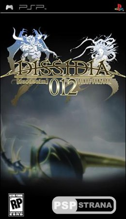 Dissidia 012 Duodecim Final Fantasy EUR [PSP/ENG] Multi 5