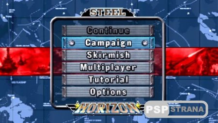 Steel Horizon [PSP][RUS]