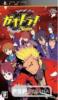 GachiTora! Abarenbou Kyoushi in High School [PSP/JAP]