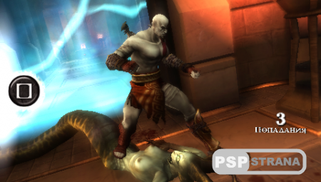 God of War Collection / Бог войны коллекция (PSP/RUS)