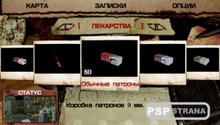 Silent Hill - Gold Collection (PSP/RUS/ENG)