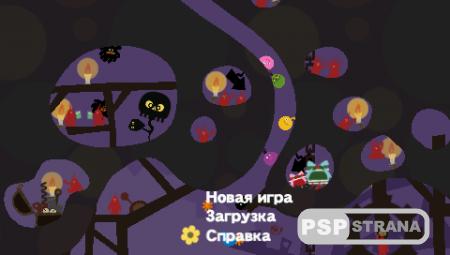 LocoRoco Collection (PSP/RUS)