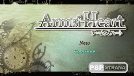 Arms' Heart [PSP][Jap/ENG]