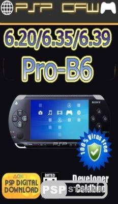 Прошивки 6.20 Pro-B6 / 6.35 Pro-B6 / 6.39 Pro-B6