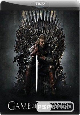 Игра престолов / Game of Thrones (2011) HDTVRip