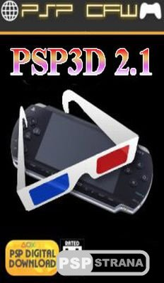 Плагин PSP3D v2.1