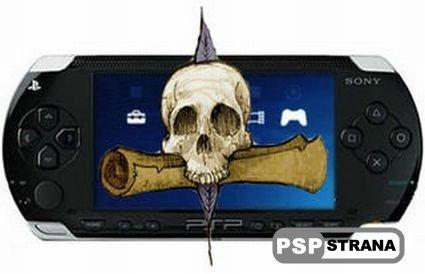 Плагин 6.38/6.35/6.31 Downgrader для PSP