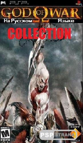 God of War Collection / ��� ����� ��������� (PSP/RUS)