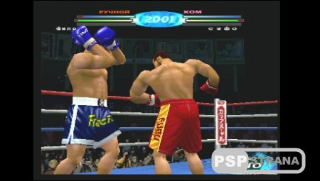 K-1 World Grand Prix 2001 [PSX-PSP][RUS]