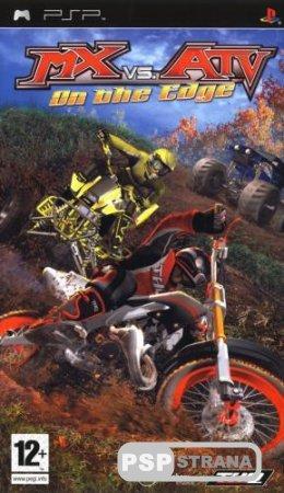 MX vs. ATV On the Edge [PSP/ENG] Игры на PSP