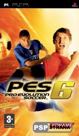 Pro Evolution Soccer 6 (PSP/RUS)[игры на psp]