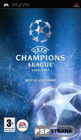 UEFA Champions League 2006-2007 [PSP/ENG] Игры на PSP