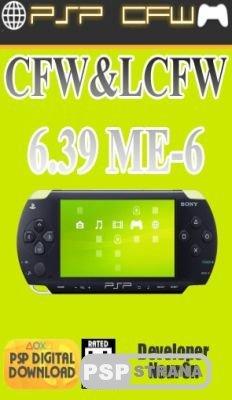 Прошивки LCFW / CFW 6.39 ME-6