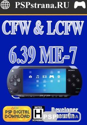 Прошивка LCFW / CFW 6.39 ME-7 для PSP