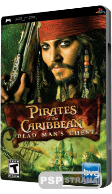 Pirates of the Caribbean Dead Mans