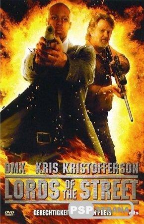 Лорды улиц / Lords of the Street (2008) DVDRip