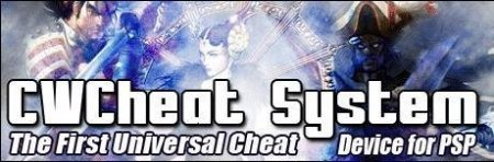Программа PSP Cheat UP v0.50