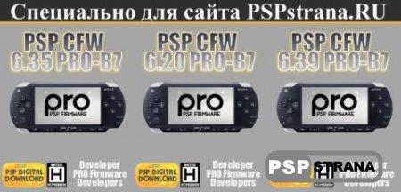 Прошивка 6.20 Pro-B7 / 6.35 Pro-B7 / 6.39 Pro-B7