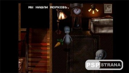 Casper Collection [PSX][Rus]