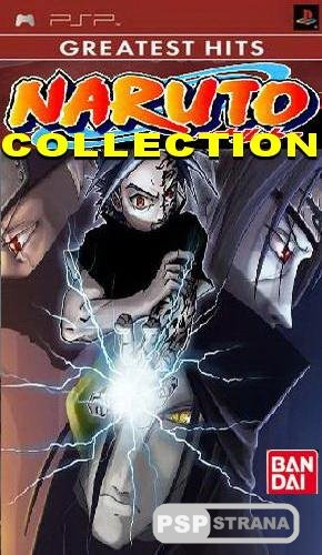 Naruto Best Collection (PSP/ENG) Игры на PSP
