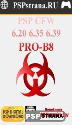 �������� 6.20 Pro-B8 / 6.35 Pro-B8 / 6.39 Pro-B8