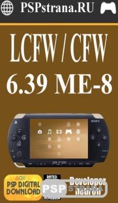 Прошивка LCFW / CFW 6.39 ME-8 для PSP