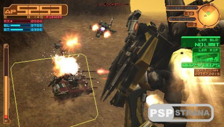 Armored Core 3 Portable (PSP/ENG)