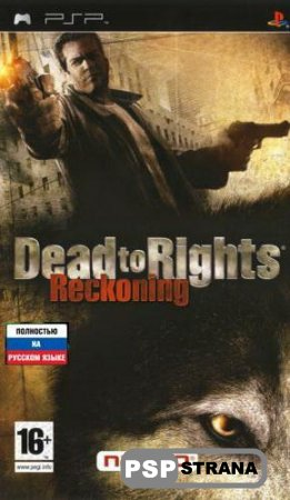 Dead to Rights Reckoning (PSP/RUS)