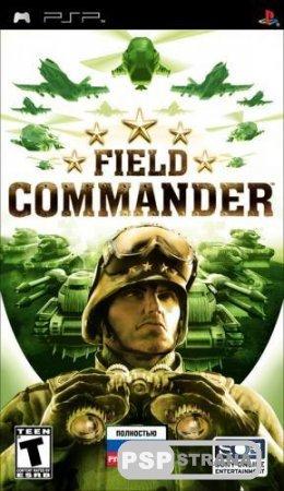 Field Commander (PSP/RUS)