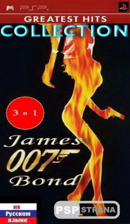 James Bond 007 Collection [PSP-PSX/RUS] Игры на PSP