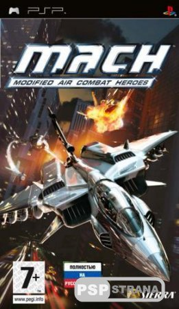 M.A.C.H. Modified Air Combat Heroes [PSP/RUS]