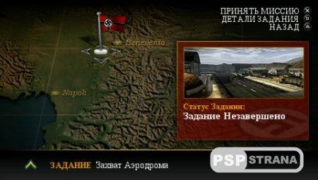 Medal of Honor: Heroes (PSP/RUS)