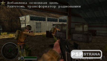 Medal of Honor: Heroes (PSP/RUS)