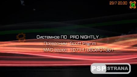 6.20 Pro-B9 (permanent) / 6.35 Pro-B9 / 6.39 Pro-B9 (CIPL Flasher) (PSPПРОШИВКА)