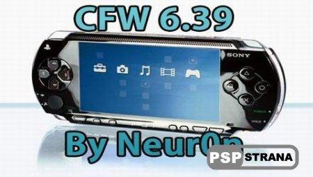 Прошивка LCFW / CFW 6.39 ME-9 для PSP