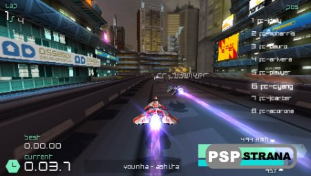 Wipeout Pulse (PSP/ENG)