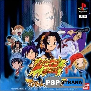 Shaman King Spirit Of Shamans (PSX/JAP)