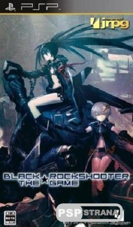 Black Rock Shooter: The Game [ENG] [FULL] (2011)