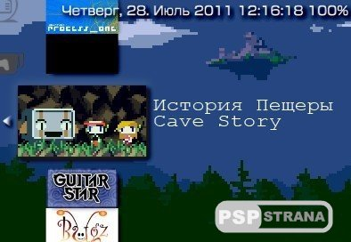 Cave story (PSPRUS)