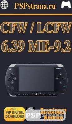 Прошивка LCFW / CFW 6.39 ME-9 [Update 9.2] для PSP