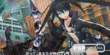 Black Rock Shooter: The Game (PSP/ENG)