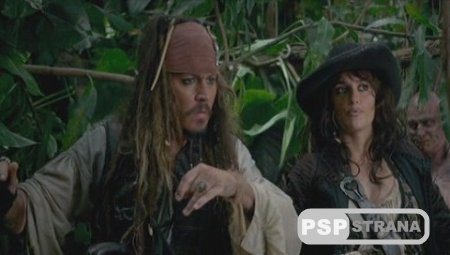 Пираты Карибского моря 4: На странных берегах / Pirates of the Caribbean: On Stranger Tides (2011) DVDRip / HDRIp